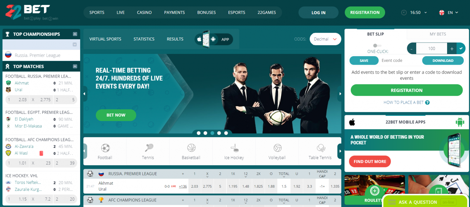 22bet betting company review